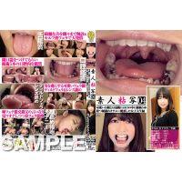 sample素人粘写 04/女子大生のかなみちゃん