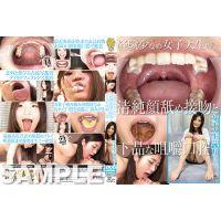 sample清純顔舐め接吻と下品な咀嚼口腔/女子大生の紗月ちゃん