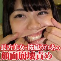 Nagashita beauty-Sakuraba ripe that face collapse blame saliva l