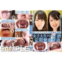 sample Female college student Bero & oral health healthy nursing