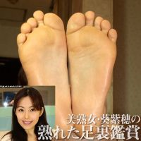 The [foot fetish] Yoshijuku woman - Aoi MurasakiMinoru of ripe f