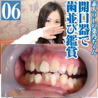 口腔フェチ◎素人OL菜乃の自然な歯並び開口器装着で接写&歯みがき