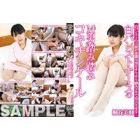 sample白パンストナースのM男踏み踏みコキチンゲール/桐谷美羽