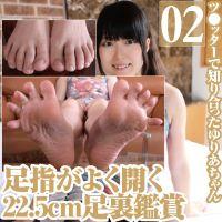 ツ●ッターで知り合ったゆりあの足指が開く22.5cm足裏を接写鑑賞