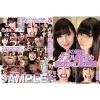 sample夢の競演!!ダブル顔舐め美痴女口腔淫診/江上しほ&愛乃ねこ