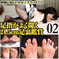 意外とドSな女子大生まどかの足指よく開く24.5cm足裏接写マッサージ