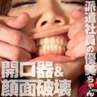 水泳部・優美ちゃんの顔面破壊&開口器電マ責め&オナニー視姦