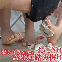 Takazawa Saya and jujube Leila Queen gives to M man with grip tr