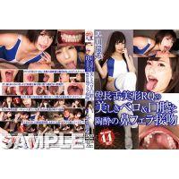 sample69mm長舌美形RQの美しきベロ&口腔と陶酔の鼻フェラ接吻/早川瑞希