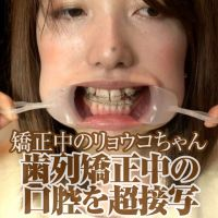 [Oral fetish] ultra close-up observation of the teeth within the