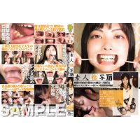sample素人粘写07/女子大生のまどかさん