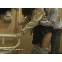 【JKハメ撮り援交投稿】青春のあやまち 7