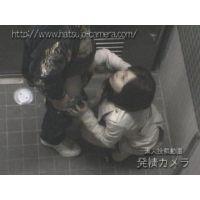 【投稿動画】闇の徘徊人さんの作品 カップルホイホイ 2 【完全版】