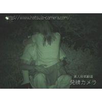 【投稿動画】野外カップル公園デビュー 1 【完全版】