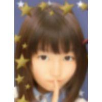 リアル ●C スカイプでオナニー声録っちゃいました☆ vol.13(オナ声のみ)