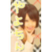 リアル ●C スカイプでオナニー声録っちゃいました☆ vol.4