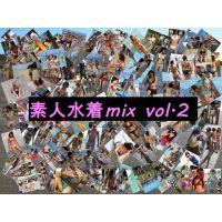 素人水着mix vol.2