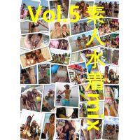 素人水着mix Vol.5