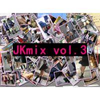 JKmix vol.3
