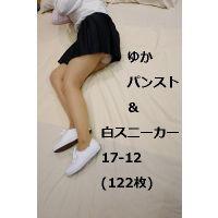 ゆか パンスト&白スニーカー (122枚)17-12