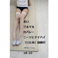 足,上靴,ブルマ,脚,ハイソックス,ニーハイ,上履き, Download