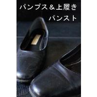 あいり_パンプス&上履き(パンスト)15-1