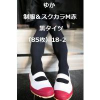 足,制服,脚,上履き,黒タイツ, Download