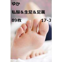 ゆか 私服&生足&足裏(89枚)17-3