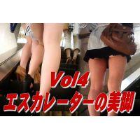 【HD動画】エスカレーターのローアン美脚たち Vol4ハミ尻あり