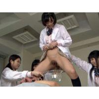 理系女が精子の研究の為に男にオシッコをたくさん飲ませて無理矢理射精させる 1〜4巻セット