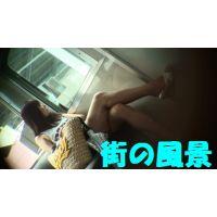 HD盗撮風[オリジナル]電車のきれいなお姉さん?-3[ミニスカ編]