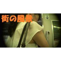HD盗撮風[オリジナル]電車で外を見ている清楚なお姉さんの横ブラ