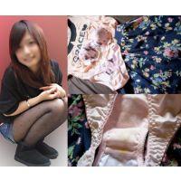 【身内の就活中JD part2】ピンク下着と私服を使ってオナニー