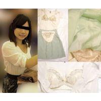 【営業OL part2】清楚系下着と私服を使ってオナニー