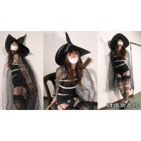 緊縛ハロウィン3 - 囚われた魔女達の饗宴 - 魔女梨花の受難