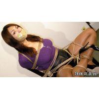 緊縛隷嬢 中森玲子 厳重監禁 椅子縛り テープギャグ