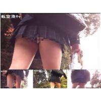 【フルHD動画】低空飛行vol.21