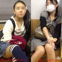 姉妹の下着にイタズラ vol.1-1【高学年JS〜JCしほ&あすか】