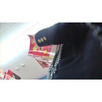 立ち読み中ピンクの派手なパンチュを頂き続けますw【高画質パンチラ動画】146