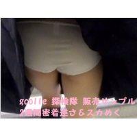 �2週間密着逆さ撮り&スカートめくり動画!【大容量436MB!】弐