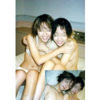 素人双子アキ&ミサ18歳