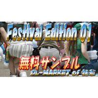 Festival edition 01 (無料サンプル)