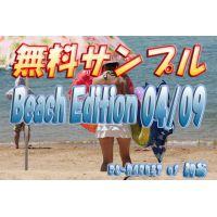 Beach Edition 04/09 無料サンプル
