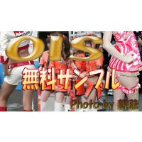 OIS-vol.01(無料サンプル)