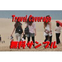 Travel coverage 無料サンプル