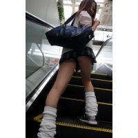 ■街で見せてる女子高生■