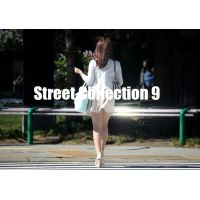 Street Collection 9
