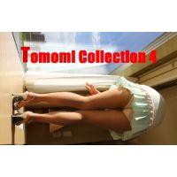 TOMOMI写真集Vol.4