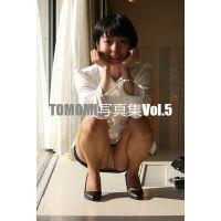 TOMOMI写真集Vol.5
