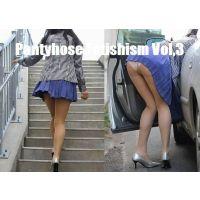 パンストフェチズム写真集 Vol,3